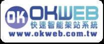 okweb